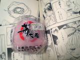 雛苺たん(*´д`*)