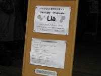 "Lia's Cafe ""Prologue"""