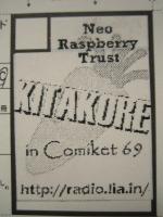 Neo Raspberry Trust