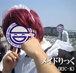 RIC-K