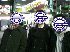 rade, stFate, and RIC-K at Akihabara