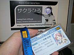 ARIAカンパニー カードストラップ